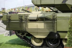 Armata_ 76