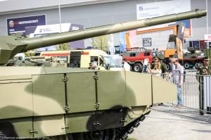 Armata_ 77