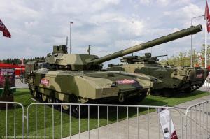 Armata_ 79