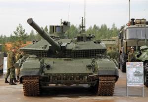 Т-90М 2