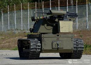 Боевой роботизированный комплекс-платформа