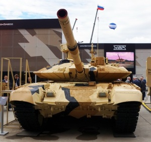 Т-90МС на выставке в 2016 году