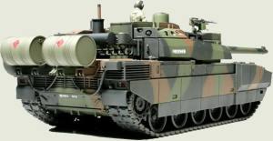 АМХ-56