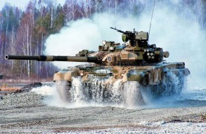 Т-90 2