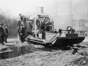 машина Тритона вид спереди