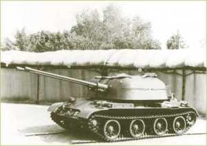 ЗСУ-57