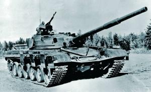 Т-72 73 года