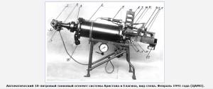 АТО-41