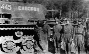Постановка задачи Экипажу КВ-8