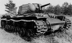 КВ-8С