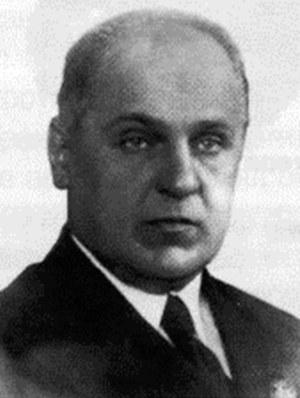 Цейц Н.В.